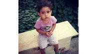 دختربچه ورامینی کجاست؟ / یک سال در بی خبری گذشت + فیلم و صوت آخرین گفتگو با پدر زهرا