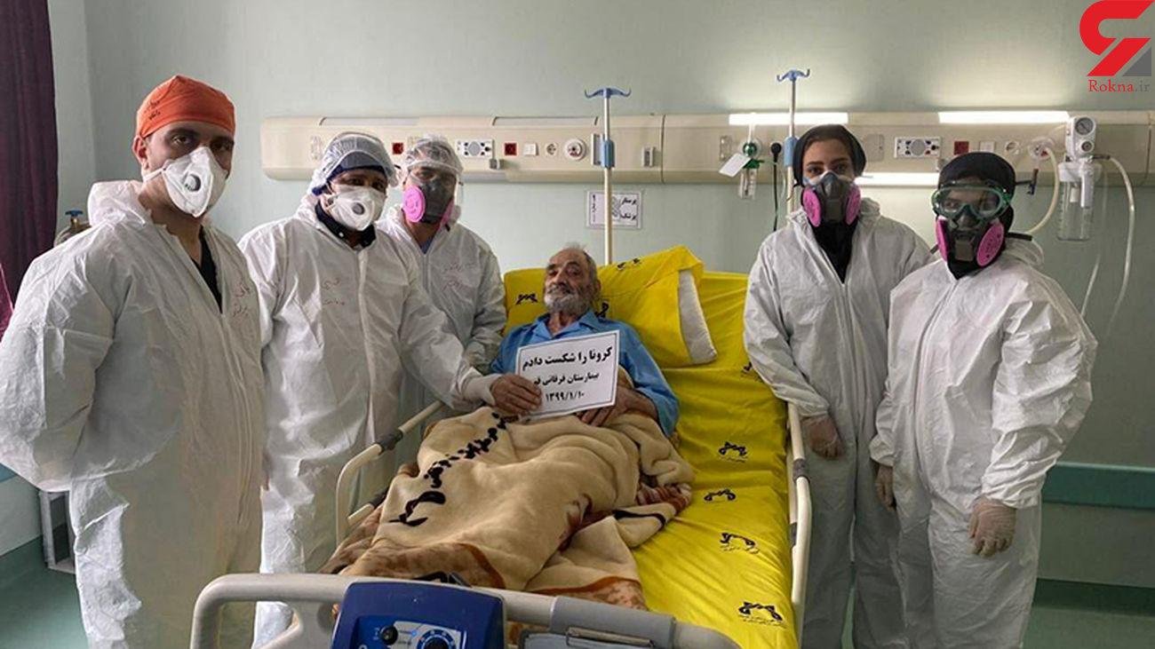 ترخیص بیمار ۸۹ ساله مبتلا به کرونا از بیمارستان فرقانی قم + عکس