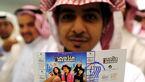باز شدن سینماهای عربستان پس از 35 سال