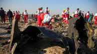 پرواز ۶جنگنده آمریکا در مرز ایران هنگام سقوط ۷۳۷