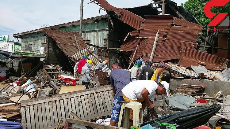 یازده نفر بر اثر وقوع زلزله در فیلیپین جان باختند