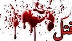 قتل معمایی جوان چابهاری پس از 13 سال فاش شد