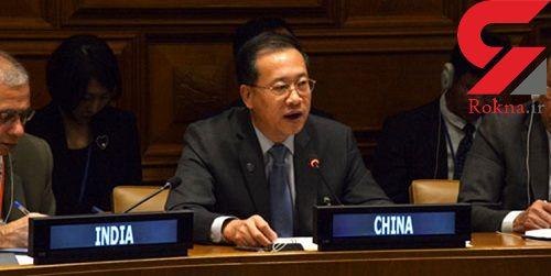 مخالفت چین با مواضع آمریکا درباره INF