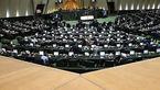 زمان بررسی لایحه بودجه 1400در صحن علنی مجلس اعلام شد