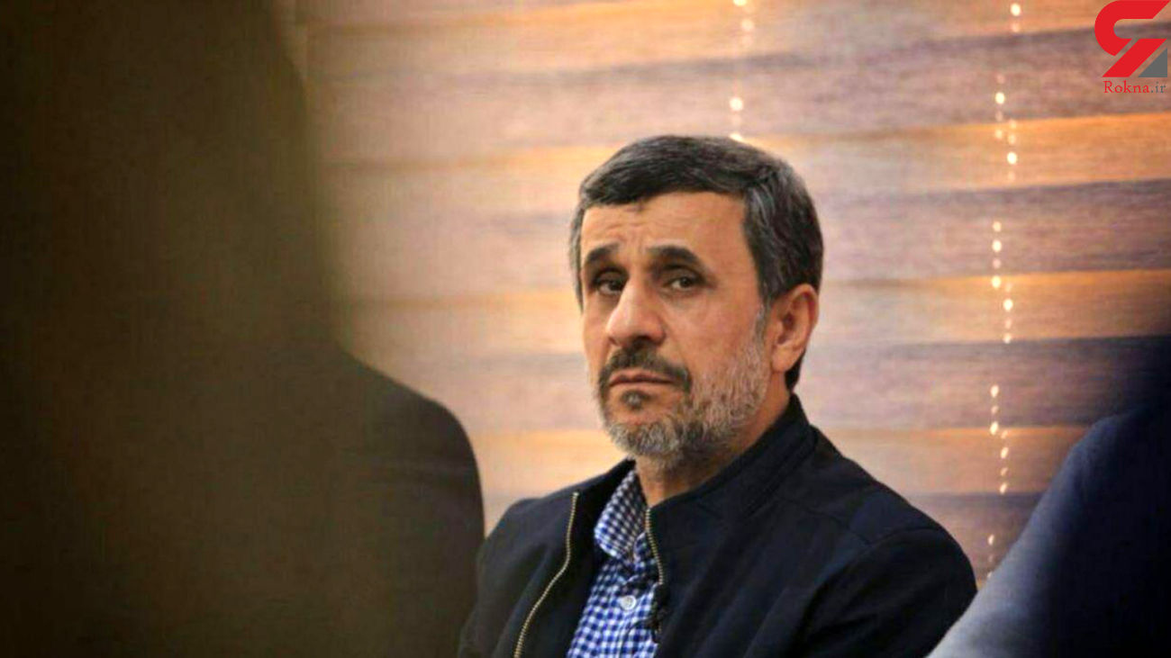 پیامک پدر داماد احمدی نژاد برای حمایت لز یک گزینه ریاست مجلس !