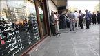 خرید و فروش ارز در صرافیها متوقف شد