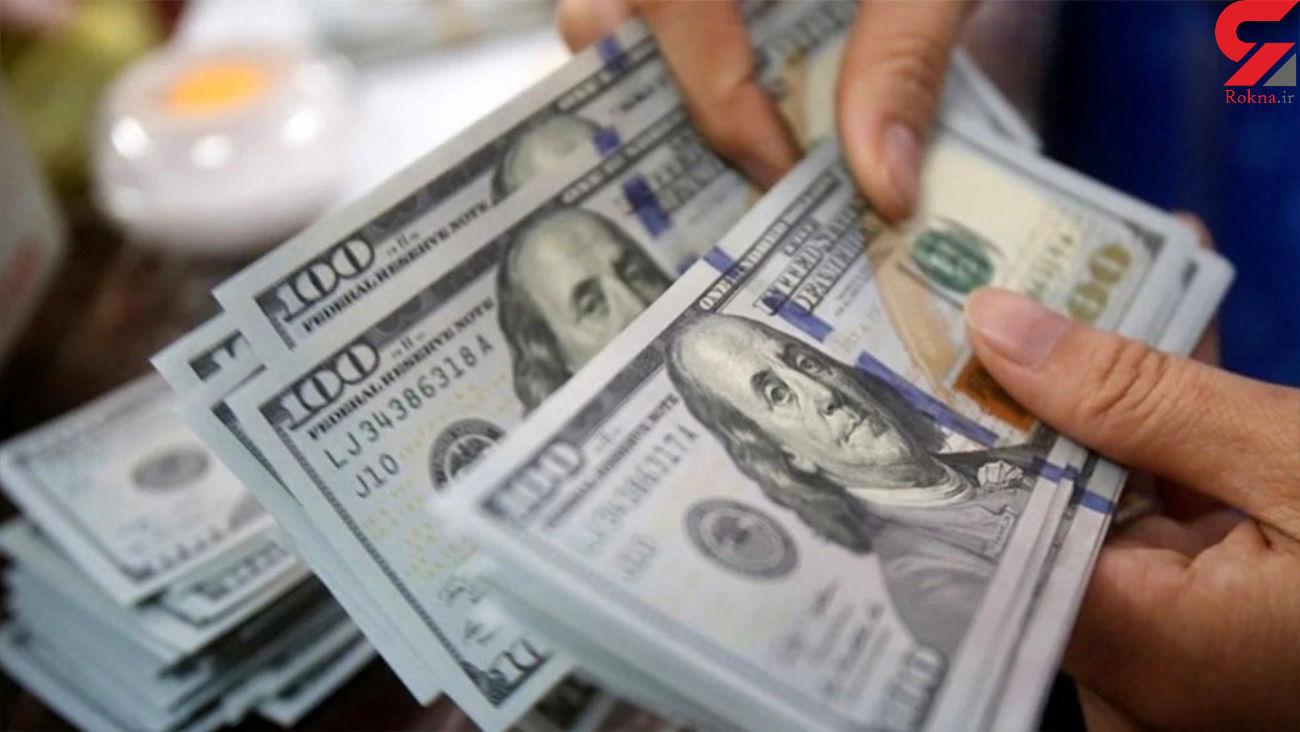 ۲۳۵ میلیون دلار حواله ارزی در سامانه نیما عرضه شد