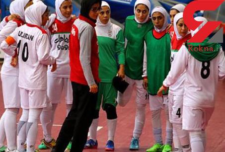 فوتسال مردان و زنان ایران نامزد بهترینهای جهان