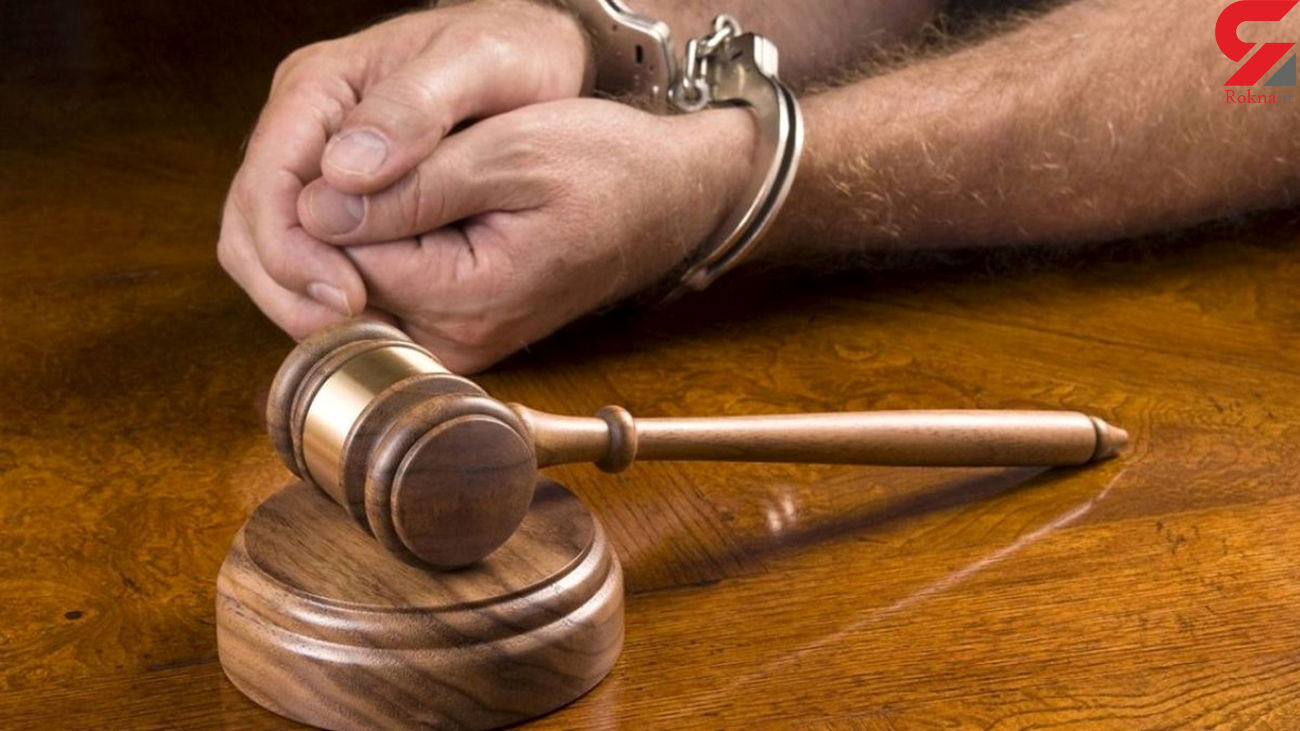 صراف تهرانی سلطان دلار ایران / بازداشت قبل از ترک ایران