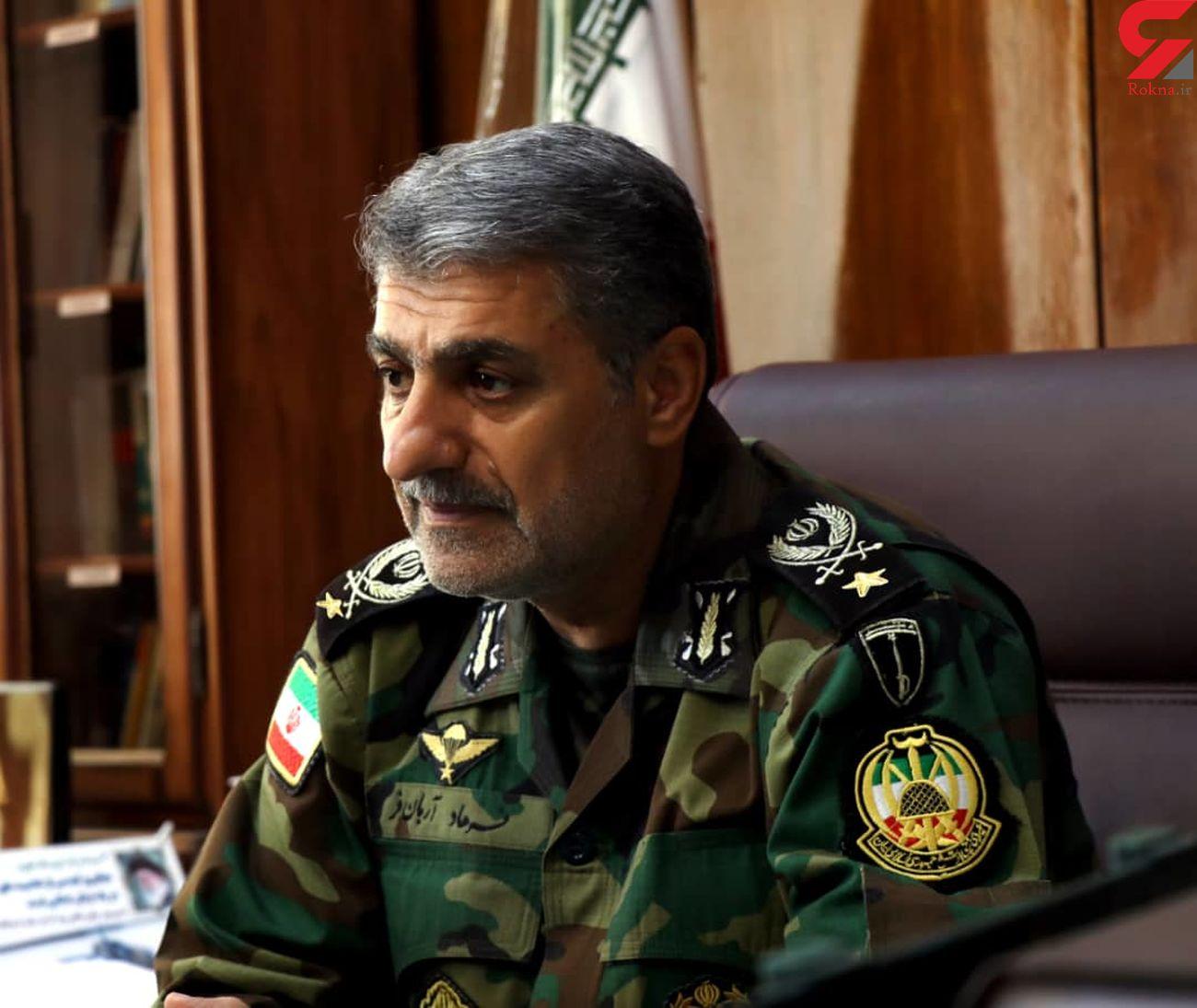 عملیات بازیدراز کمر ارتش بعثی را شکست