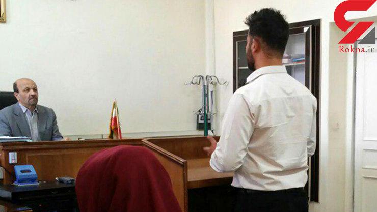 آرمان با شکایت یک زن بیوه به دادگاه تهران رفت / وقتی از شوهر سومش طلاق گرفت به پیشنهاد ارتباط داد+ عکس
