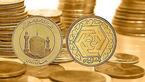 قیمت سکه و قیمت طلا امروز چهارشنبه 15 اردیبهشت + جدول