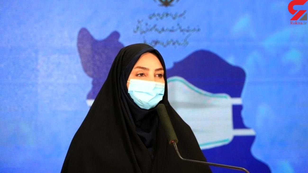 مرگ 182 ایرانی دیگر بر اثر ابتلا به کرونا / آمار تزریق واکسن کرونا از 7 میلیون دُز عبور کرد