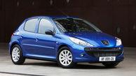 قیمت جدید پژو 207 ، پژو 206 و 5 محصول دیگر ایران خودرو اعلام شد + جزئیات