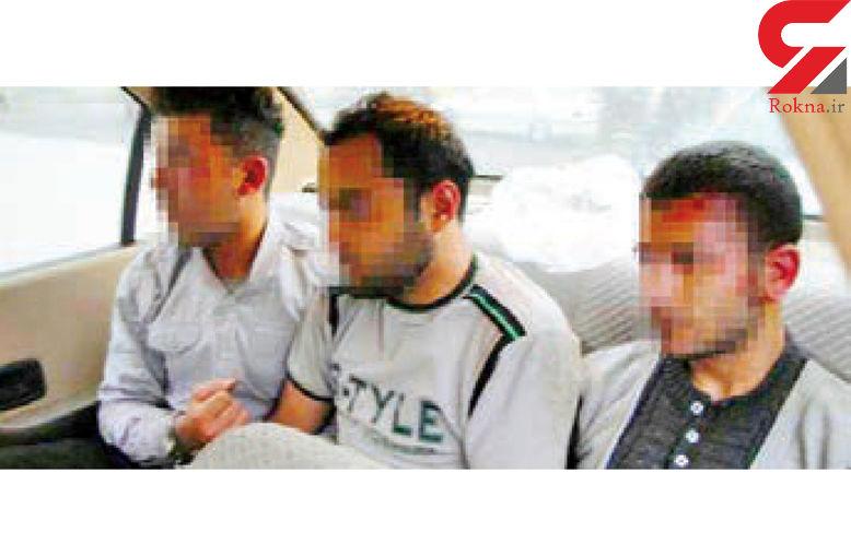 دختران دبیرستانی مشهد از این 3 پسر وحشت داشتند / وقتی قرعه شیطانی به دختر 15 ساله افتاد + عکس
