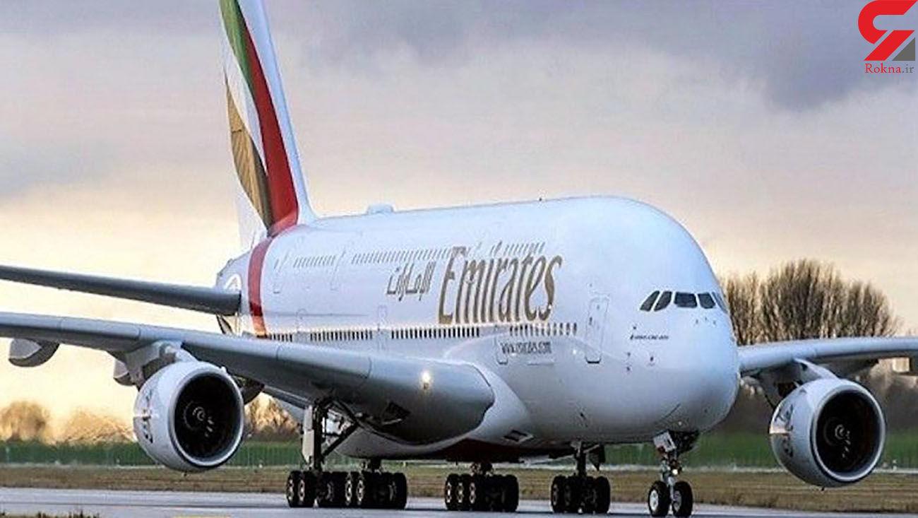 شرط هواپیمایی امارات برای پذیرش مسافران از چند کشور