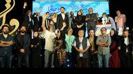 تصاویری دیده نشده از جشن حافظ+ عکس