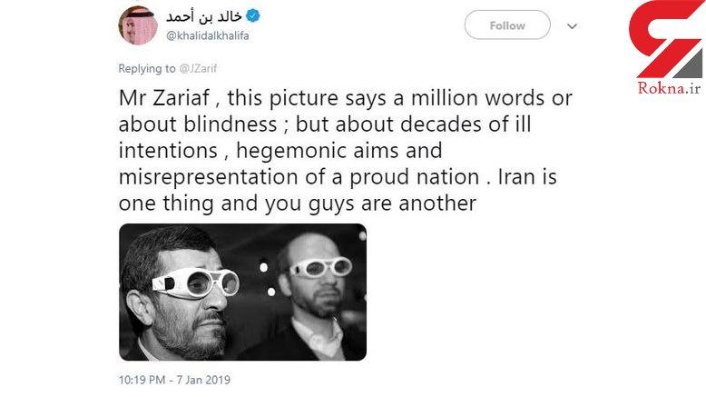 عکسی عجیب از محمود احمدی نژاد که جهانی شد !