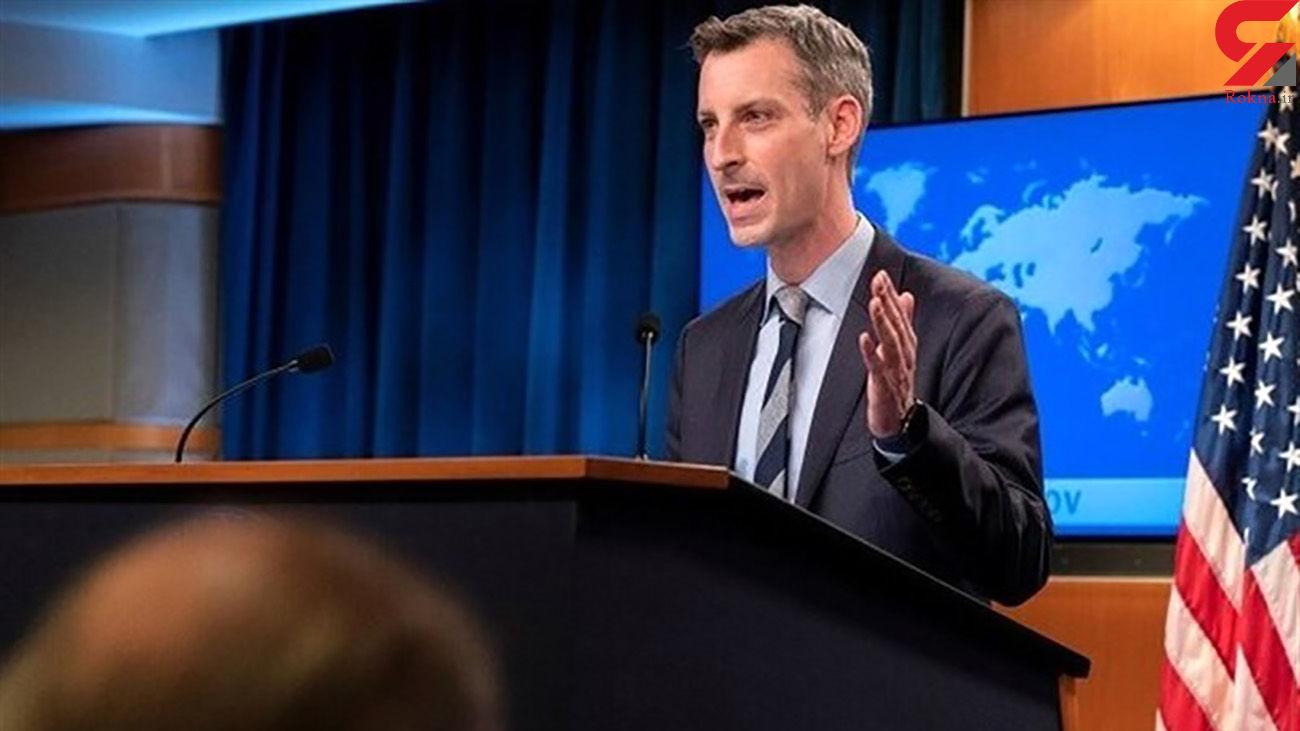 مقام آمریکایی از نقشههای کشورش در مذاکرات وین رونمایی کرد