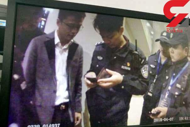 چهره این مجرم میان 60 هزار چینی ردیابی شد!