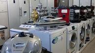 کشف لوازم ماشین لباسشویی قاچاق به ارزش 130 میلیارد ریال در بندرعباس