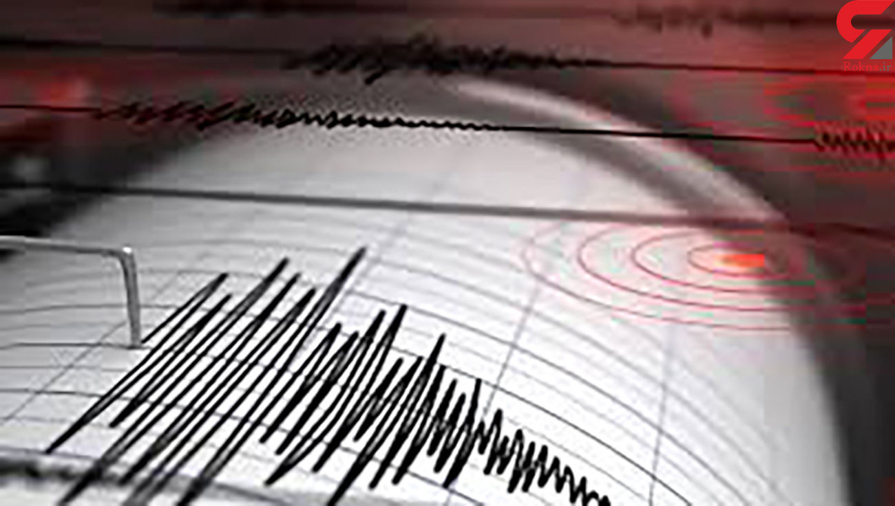 زلزله فیروز کوه را لرزاند / دقایقی پیش رخ داد