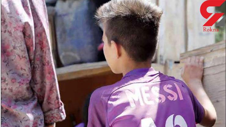 درد و دل کودکان افغانستانی، کارگران اجباری خیابانهای تهران