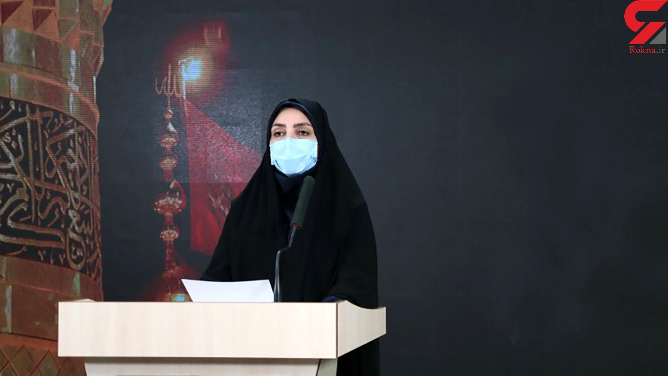 117 مبتلا به کرونا در 24 ساعت گذشته در ایران جانباختند / شناسایی ۲۱۹۰ بیمار جدید کووید۱۹