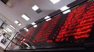 توصیه ویژه به بورسی ها: سهام خود را نفروشید