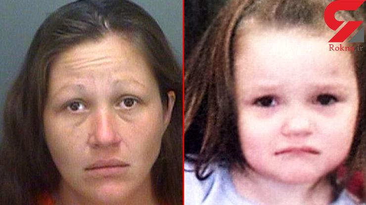 مادر بی رحم دختر 3 سالهاش را کشت / اعتراف به  قتل پس از 5 سال+تصاویر