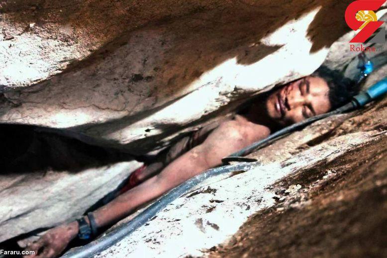 سرنوشت مردی که 4 روز بدون آب و غذا بین دو صخره گیر کرد + تصاویر وحشتناک