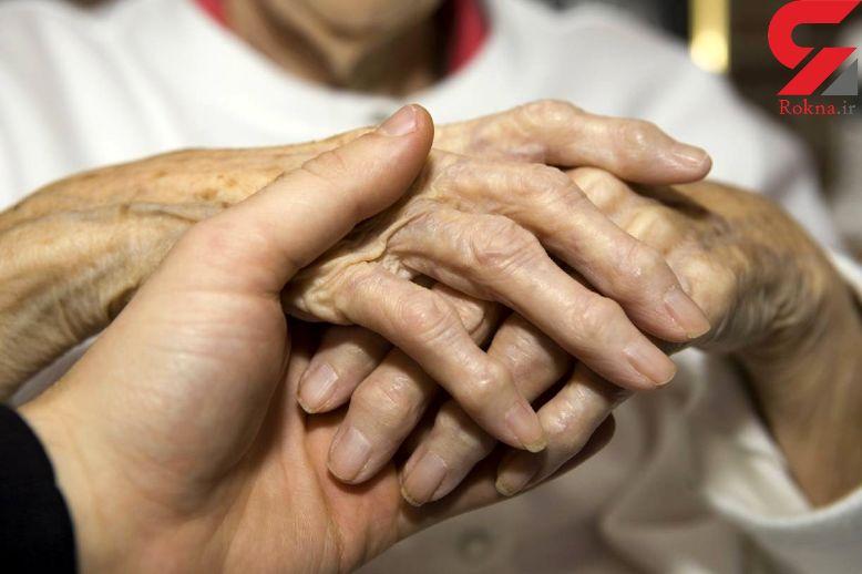 نشانه های پیری پوست را بشناسید + روش های پیشگیری
