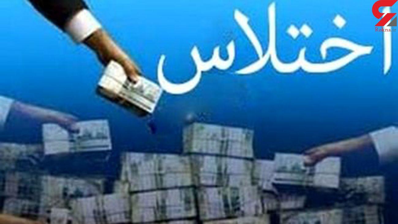 مرد بانکی پول ها را به جیب خود می گذاشت / در زنجان فاش شد