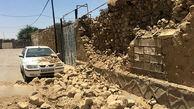 اعزام گروههای امدادی نفتخیز جنوب به مناطق زلزلهزده خوزستان
