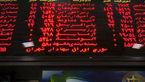 ایران خودرو ۷۰۰ میلیارد تومان صکوک مرابحه منتشر میکند