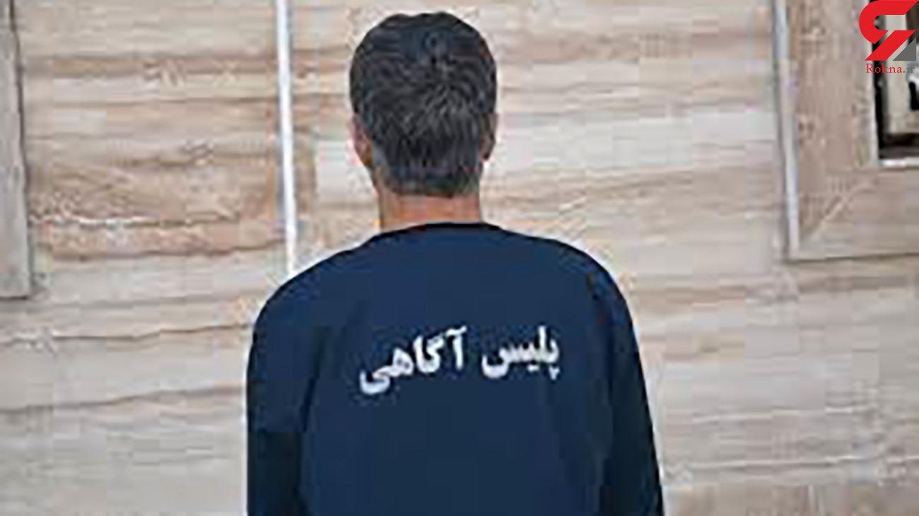 دستگیری دزد حرفه ای در تعقیب و گریز وحشت آور / شلیک پلیس پایان فرار این سارق شد