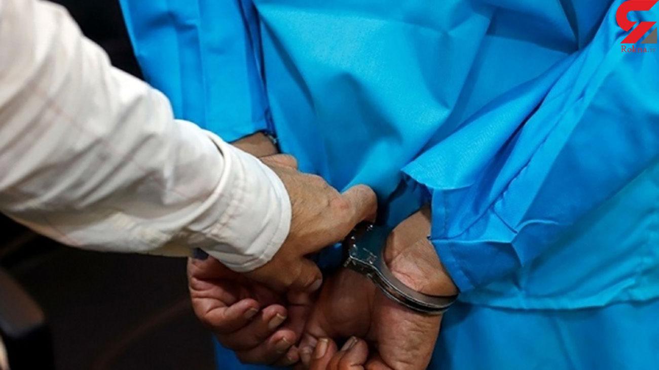 کلاهبرداری از شهروندان تهرانی تحت عنوان شرکت بیمه
