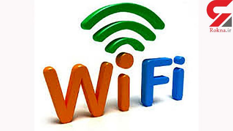 شهروندان حین سفر «وای فای» اینترنت منزل خود را غیر فعال کنند
