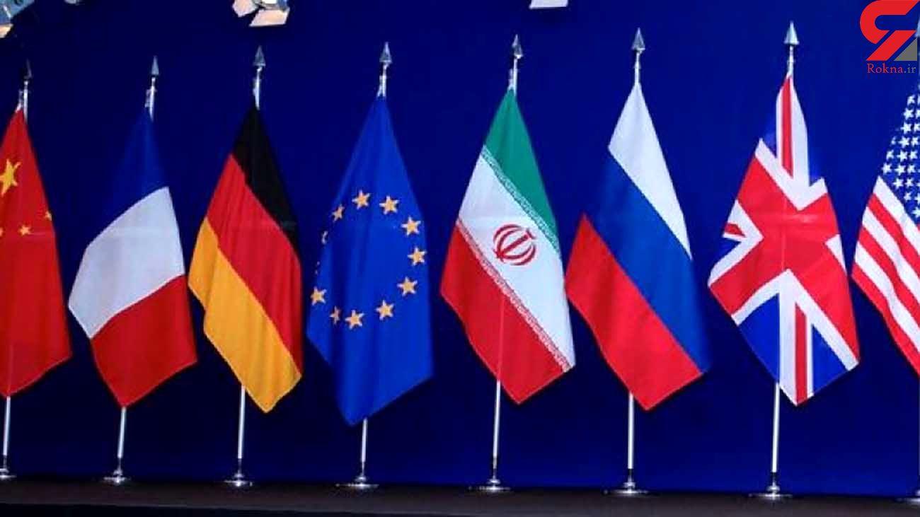 شرط ایران برای ورود آمریکا به برجام اعلام شد