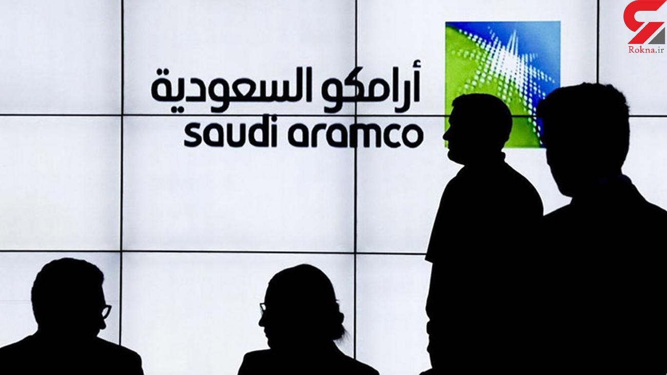 کاهش شدید سود آرامکوی عربستان