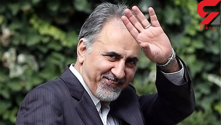 حواشی ازدواج دوم شهردار سابق تهران! + عکس