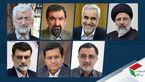 برنامه تبلیغاتی نامزدهای انتخابات 1400 در صدا و سیما ؛ پنجشنبه 20 خرداد