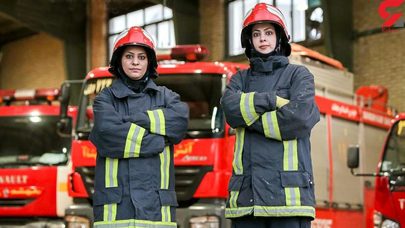 استخدام 16 زن در آتش نشان تهران تا پایان آذر
