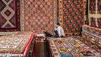 ۶۹ میلیون دلار فرش ایرانی به آمریکا صادر شده است
