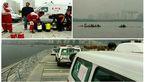 خلبان حادثه سقوط هلی کوپتر در دریاچه چیتگر جان سپرد + تصاویر