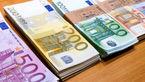 نرخ ۴۷ ارز بین بانکی در ۲۳ اسفند ۹۷/ نرخ ۱۵ ارز بین بانکی کاهش یافت + جدول