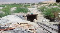 خفگی هشت کارگر افغان در معدن