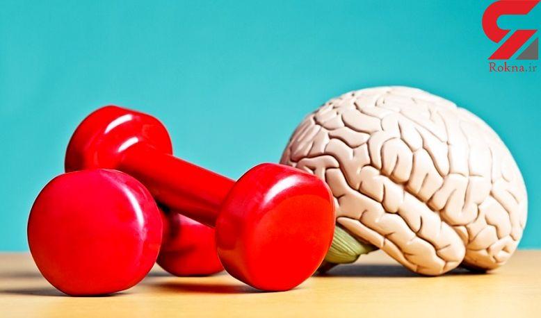 افزایش هوشیاری با به چالش کشیدن مغز
