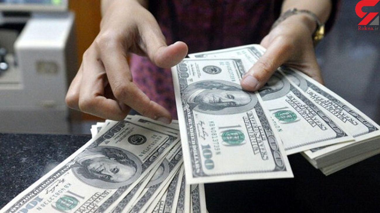 قیمت دلار در بازار امروز ۲۱ مهرماه