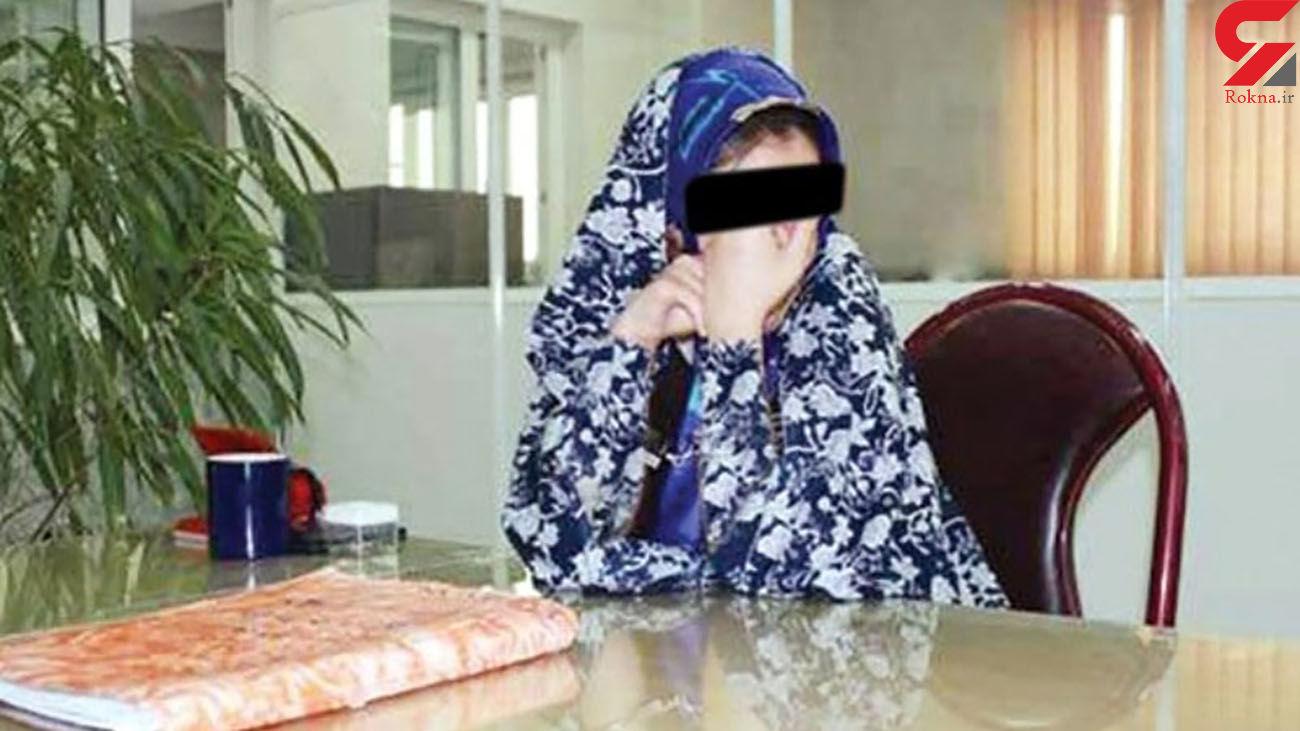اعترافات زن همسرکش در خمین / مادرم را زد او را کشتم!